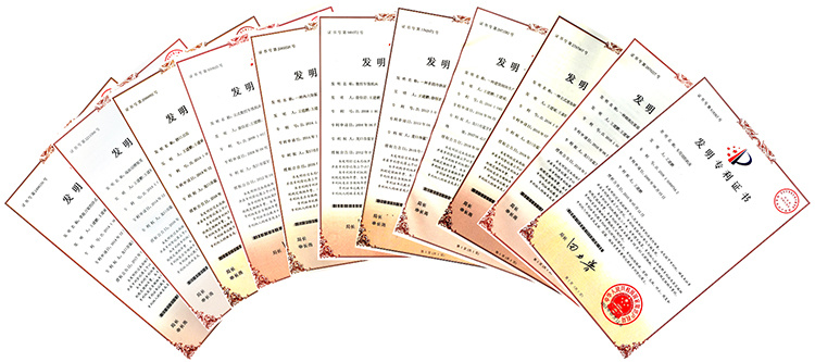图8 蓝牙公司的发明专利证书