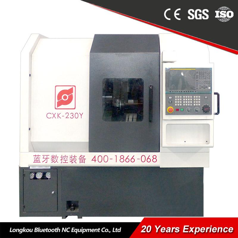 CXK-230Y数控卧式车削中心